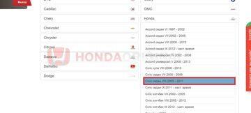 Аксессуары Honda 3