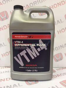 Трансмиссионное масло Honda VTM-4 08200-9003 в Санкт-Петербурге