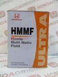 Масло для CVT Honda для вариатора Хонда 08260-99904