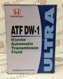 Трансмиссионное масло Honda ATF DW-1 Japan Япония